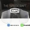 เลนส์แว่น Speedcraft 100% (ใส)