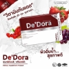 De'Dora Sunblock Vitamin เดอร์ โดรา วิตามินกันแดด ป้องกันสิว ฝ้า กระ จุดด่างดำ