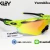 แว่นตาปั่นจักรยาน Oakley Radar EV [สีเขียว-ดำ]