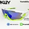 แว่นตาปั่นจักรยาน Oakley Jawbreaker [สีขาว-เขียว]