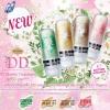 Beautelush Babyface DD Cream SPF50PA +++