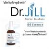 Dr.Jill G5 Essence ด๊อกเตอร์จิล จี 5