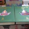 เบญจภาคี โดย มรดกไทย ชุด ปกแข็ง 2 เล่ม บรรจุในกล่อง พิมพ์ปี 2542