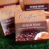 Coffee Curcuma Scrub Soap สบู่สครับกาแฟ ผสมขมิ้นชัน