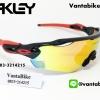 แว่นตาปั่นจักรยาน Oakley Radar EV [สีดำ-แดง]