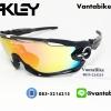 แว่นตาปั่นจักรยาน Oakley Jawbreaker [สีดำ-ขาว]
