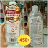 Bioderma Alovivi Purevivi Cleansing Lotion 500ml.