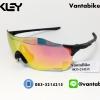 แว่นตาปั่นจักรยาน Oakley Radar EV ZERO [สีดำ]