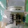 บอร์ดขับดีซีมอเตอร์ H-Bridge 12-36VDC 8A.