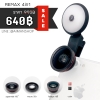 ชุดเลนส์มือถือ Remax 4in1 (superwide 0.4x + fisheye180 + macro50x + flash light 9 step)