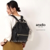 Anello กระเป๋าเป้ สะพายหลัง รุ่น Pu Rucksack Mini แท้100% สีดำ