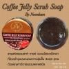 Coffee Jelly Scrub Soap By Noomham สครับเจลกาแฟ
