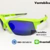 แว่นตาปั่นจักรยาน SPEED COUPE 100% [สีเขียว]