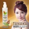 Tanaka Body White Lotion โลชั่นทานาคาบอดี้ไวท์ : Purada