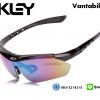 แว่นตาปั่นจักรยาน Oakley รุ่น A0089 [สีดำ]