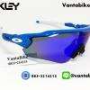 แว่นตาปั่นจักรยาน Oakley Radar EV [สีน้ำเงิน-ขาว]