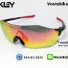 แว่นตาปั่นจักรยาน Oakley Radar EV ZERO [สีดำ-แดง]