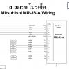 AC Servo Mitsubishi MR-J3-A Wiring ปลั๊ก CN-1