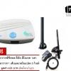 One box home กล่องรับสัญญาณดิจิตอลทีวี STARS รุ่น HDT2-2288 (WHITE) แถมฟรีเสาดิจิตอล สายอากาศ อะแดปเตอร์5V