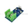 เซนเซอร์วัดแกระแสไฟฟ้า โมดูลACS712โมดูล20A ACS712ELCTR-20A