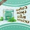 Chloro Mint Chlorophyll คลอโรมิ้นต์ คลอโรฟิลล์ หุ่นเพรียว