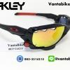 แว่นตาปั่นจักรยาน Oakley Jawbone [สีดำ-แดง]