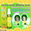 Ginseng Lemon whitening spray By jeezz 60 มล.