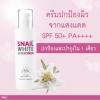 SNAILWHITE SUNSCREEN SPF50+ PA++++
