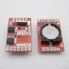 RTC DS1307+AT24C64+battery CR1220 I2C Module Precision Clock Module