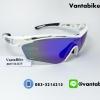 แว่นตาปั่นจักรยาน Rudy Project [สีขาว]