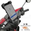 ตัวจับมือถือ บนมอเตอร์ไซค์/จักรยาน (H16)