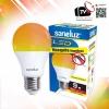 LED หลอดไฟไล่แมลง กินไฟ 9W