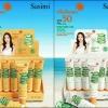 ครีมกันแดดว่านหางจระเข้ 99% SASIMI Aloe Vera Soothing Gel 99% SPF50 PA+++