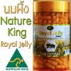 Nature King Royal Jelly 1000 mg (ขนาดทดลอง 100 เม็ด)