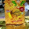 น้ำชงส้มป่อยดีท๊อคหมดไส้หมดพุง ส้มป่อย By ovi ยาชงลดน้ำหนักกลิ่นส้ม Sliming Extra แค่ดื่ม..ก็ผมเพรียวดังใจ