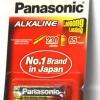 แบตเตอร์รี่ อัลคาไลน์ AAA (3A) ขนาด 2 ก้อน ของ Panasonic Alkaline AAA