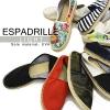 รองเท้าน้ำหนักเบา Espadrille จากญี่ปุ่น