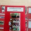 บอร์ดขับดีซีมอเตอร์ H-Bridge 12VDC 20A.