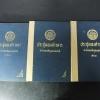ประชุมพงศาวดาร ฉบับหอสมุดเเห่งชาติ เล่ม 1,2,3 รวม 6 ภาค ปกแข็ง 3 เล่ม หนารวม 2052 หน้า พิมพ์ปี 2506-2507