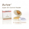 แป้งบูเต้ / Butae Super Oil-Control Powder