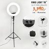 Ring Light LED 18นิ้ว รุ่น CY-R50L ปรับสี ส้ม-ขาว และความแรงแสงได้ตามต้องการ