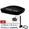 SAMART กล่องรับสัญญาณดิจิตอล รุ่น STRONG PRO (Black) + Leotech เสาอากาศรับสัญญาณทีวีดิจิตอล ภายในอาคาร รุ่น DVB-T2H