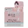 [Made In Nature] Collagen & Q10 White Night Booster Body Treatment ทรีทเมนต์บำรุงผิวสำหรับกลางคืน