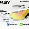 แว่นตาปั่นจักรยาน Oakley Radar EV [สีขาว-ดำ]