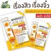 Marigold Acne Gel เจลแต้มสิวดอกดาวเรือง 1 กล่อง / 6 ซอง