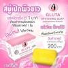 Gluta Whitening Soap (สบู่กลูต้าฟอกผิวขาวพิงค์แองเจิ้ล)