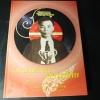 ราชานักเเต่งเพลงลูกทุ่งไทย ไพบูลย์ บุตรขัน โดย ไพบูลย์ สำราญภูติ ปกแข็ง 270 หน้า ปี 2543