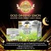 Gold ginseng lemon (ครีมบำรุงผิวหน้ากลางคืน)