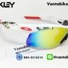 แว่นตาปั่นจักรยาน Oakley RadarLock [สีขาว-แดง]