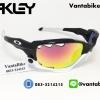 แว่นตาปั่นจักรยาน Oakley Jawbone [สีดำ-ขาว]